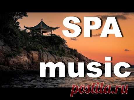 Красивая успокаивающая музыка релакс для СПА салонов - YouTube Это красивая успокаивающая китайская музыка Релакс с журчанием воды, ручья и пением птиц для отдыха и души, музыка релакс для успокоения и расслабления нервной системы. Это музыка для отдыха, раслабляющая музыка..