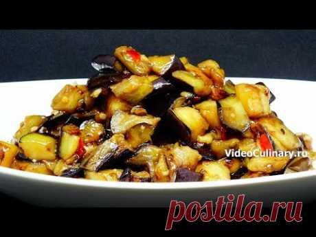Салат из баклажанов с соусом чили - рецепт Бабушки Эммы