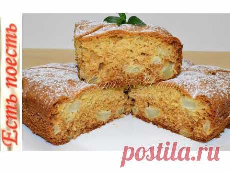 🍐Медово - грушевый пирог пеку осенью через день - такой он вкусный!