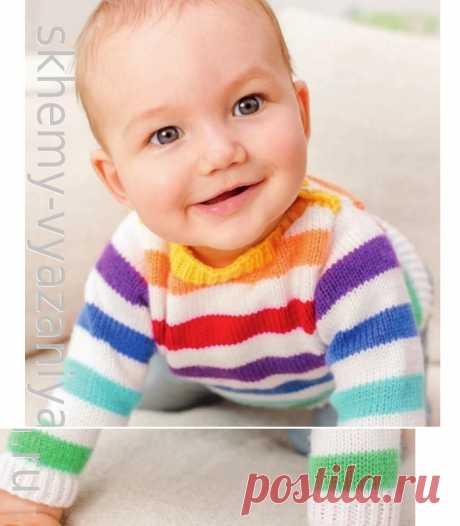 Джемпер в разноцветную полоску для малыша. Схема вязания спицами и описание.