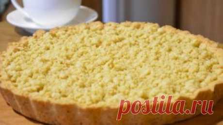 Песочный пирог с тыквой Простой быстрый пирог на каждый день! - Кабачок фото видео рецепты пошагово