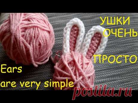 Как связать ушки спицами. How to knit ears.