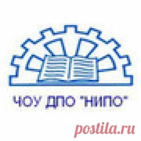 Учебный центр НИПО