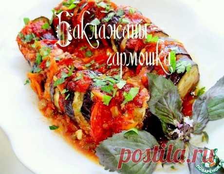 """Баклажаны """"Гармошка"""" – кулинарный рецепт"""