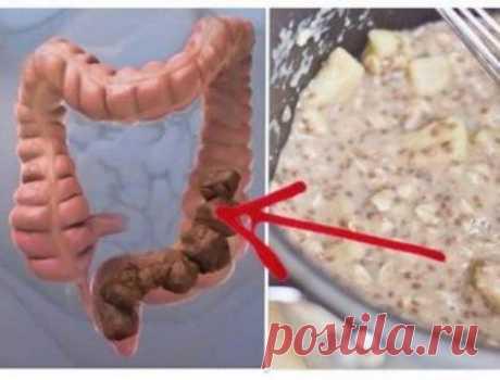 Удалите все шлаки из организма в течение нескольких дней Как вывести слизь из организма и стать здоровее на 10 лет? Избыточное образование слизи в организме — причина многих заболеваний и воспалительных процессов. Когда мы съедаем вареную, обработанную пищу, образуется слизь. С годами она накапливается, и если тело не справляется со своевременным очищение