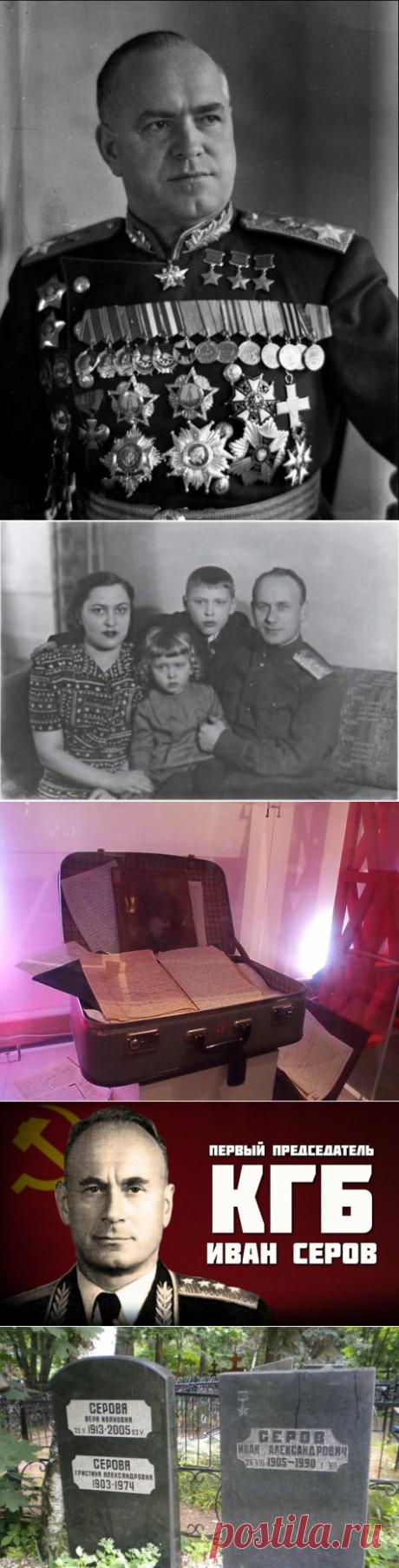 Тайные дневники первого председателя КГБ СССР (часть 2) | Знаете ли вы, что... | Яндекс Дзен