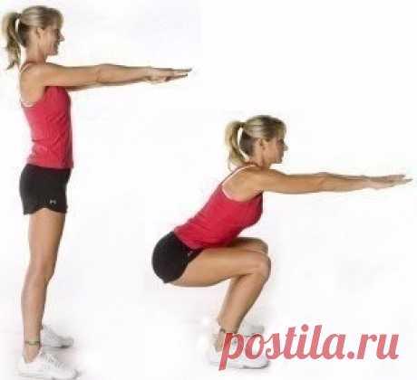 9 самых эффективных упражнения для сжигания жира и ускорения метаболизма: 1. ПриседанияВстаньте прямо, руки вытяните вперед. Грудь вперед, спину держите выгнутой. Отодвиньте бедра назад, как будто вы пытаетесь сесть на стул и согните ноги в коленях. Присядьте вниз, так низко, насколько это возможно.Напрягите ягодичные мышцы и вернитесь в исходную позицию.2....