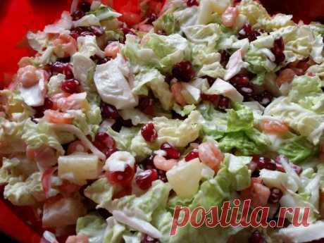 Салат «Стрелы амура» — Sloosh – кулинарные рецепты