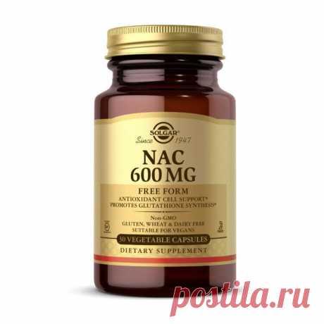 N-ацетилцистеин Solgar NAC 600 mg 30 veg caps за 347 ₴. Купить в Украине. Выгодные цены на Zakupka.com. ID: 1214559845.