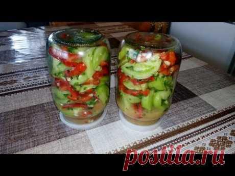 Безумно Вкусный Салат на Зиму из Зелёных Помидоров ! Без Варки и Без Стерилизации !