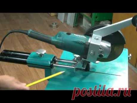 Стойка для болгарки с протяжкой. Stand for angle grinder with broach.