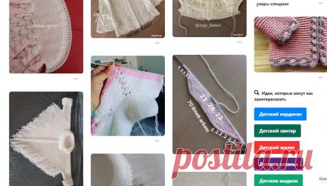 (191) Pinterest