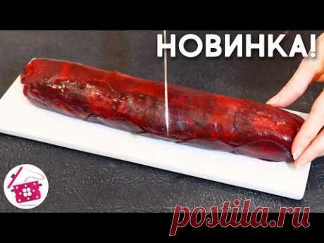 СОСЕДКА дала РЕЦЕПТ! Теперь на НОВЫЙ ГОД готовлю СЕЛЕДКУ под ШУБОЙ - ТОЛЬКО ТАК!