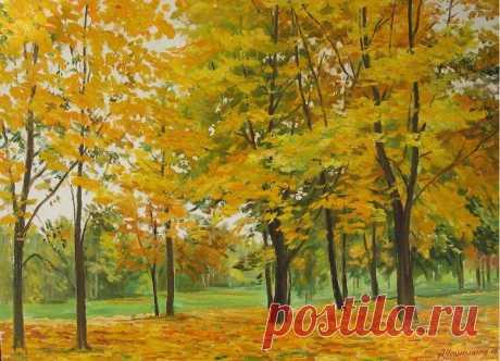 Андрей Чернышев. Осенний парк.