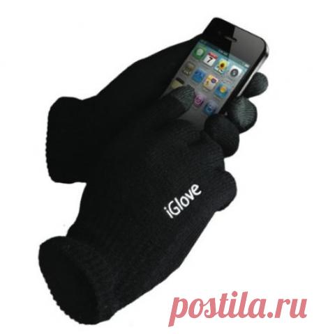 Купить видеорегистратор 3В1 Перчатки iGlove для сенсорных экранов (черные, акриловые) Сенсорные устройства как известно реагирую на прикосновения, что же делать в холодное время года? В лютую зиму всегда приходится вынимать руки из теплых перчаток, чтобы ответить на звонок. Теперь данная проблема решена, в таких ситуациях всегда можно положиться на перчатки для сенсорных устройств iGlove. Перчатки iGlove не только защитят Ваши руки от холода, но и позволят пользоваться сенсорными экранами.