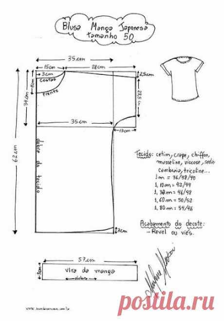 Летняя блуза своими руками. Простой крой. (Шитье и крой) – Журнал Вдохновение Рукодельницы