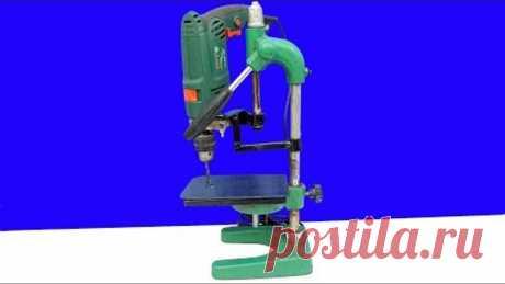 Diy !!! Homemade Drill press