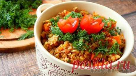 Такую гречку можно есть каждый день Ингредиенты: гречка - 1 ст.вода - 2 ст.морковь - 3 шт.помидоры - 5 шт.чеснок - 4 зуб.сольперецкуркума - 1/2 ч.л.паприка - щепоткаукрополивковое маслоПриготовление:1. Берем одну часть гречки, как всегд...