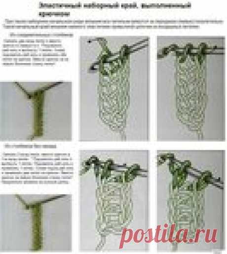 эластичный набор и шнур гусиница