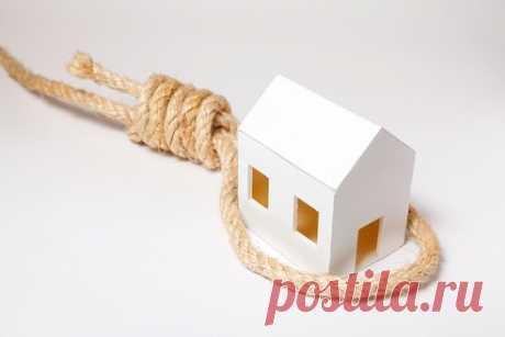 Право собственности на жилье дает трещину