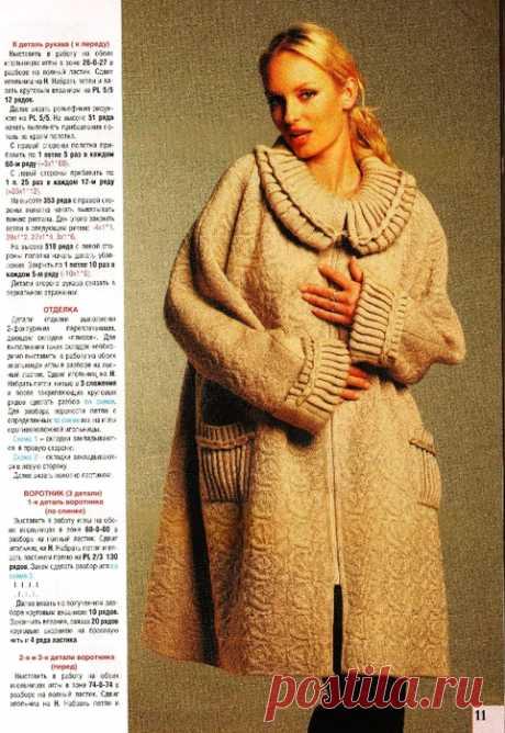 Очень красивое пальто спицами.