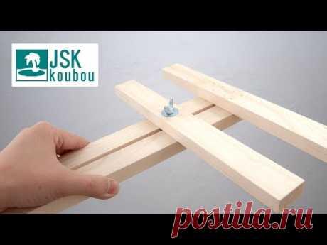 DIY:Simple circular saw guide