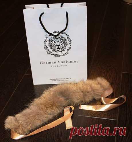 меховой аксессуар Herman Shalumov / Своими руками / Модный сайт о стильной переделке одежды и интерьера