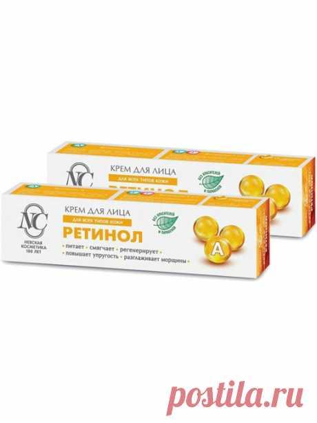 2 дешевых крема с ретинолом которые не хуже дорогих   против морщин, пигментации и постакне   STYLE DAILY   Яндекс Дзен