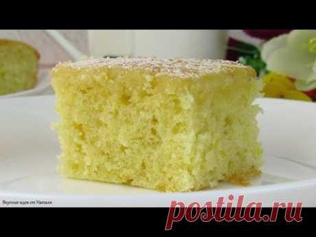 Самый ЛИМОННЫЙ ПИРОГ ☆ Безумно ВКУСНЫЙ, ароматный ☆ Простой РЕЦЕПТ вкуснейшего пирога | Lemon Pie - YouTube