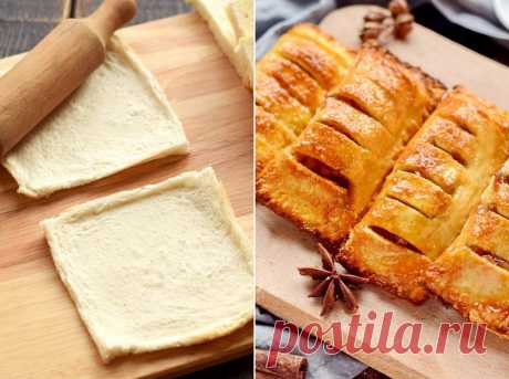 Яблоки + обычный хлеб = обалденные «ленивые» пирожки без хлопот с тестом - Женский журнал По-моему, это гениальная идея. Конечно, придумала не сама – встретила рецепт на просторах интернета. Получаются золотистые и хрустящие пирожки с очень вкусной яблочной начинкой. Но главное преимущество в...
