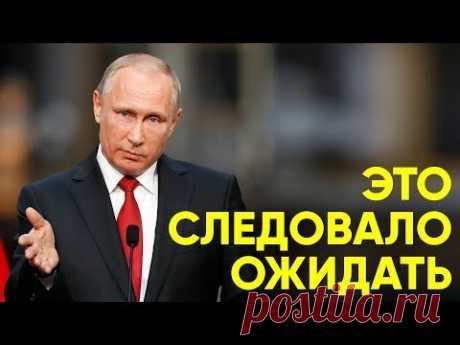 Россия готовит сюрприз Прибалтике и Польше