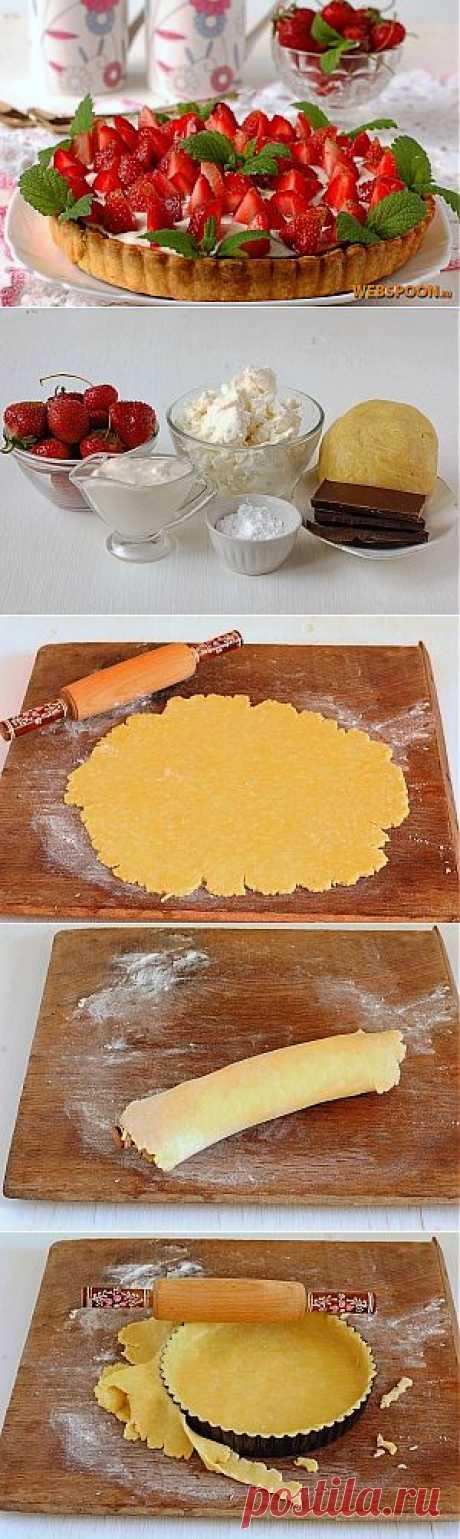 Тарт с шоколадом и клубникой рецепт с  на Webspoon.ru