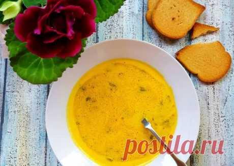 Суп из тыквы - пошаговый рецепт с фото. Автор рецепта Natalya . - Cookpad