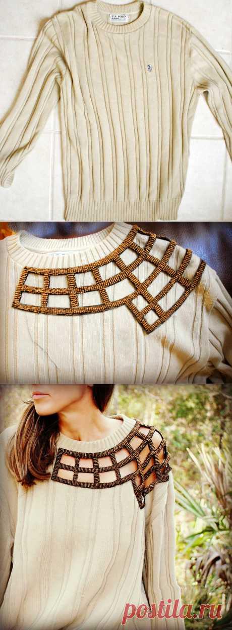 Идея: эффектная переделка свитера.