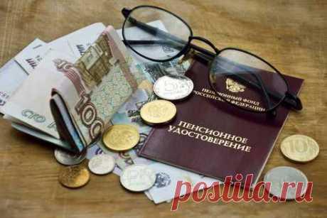 Доплата пенсионерам в 3300 рублей: кто сможет получить!