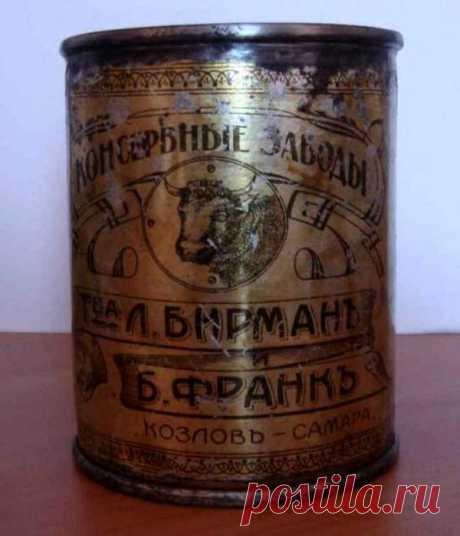 Как в дореволюционной России придумали консервы, которые разогревались сами без огня