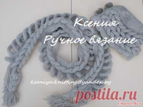 МК комплект Косы - Страна Мам