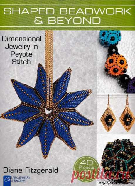"""SHAPED BEADWORK & BEYOND"". The magazine on beadwork. Part 2. \/"