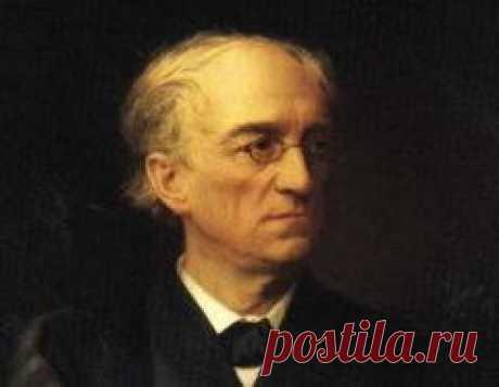 Сегодня 27 июля в 1873 году умер(ла) Федор Тютчев-СТИХ О ЛЮБВИ