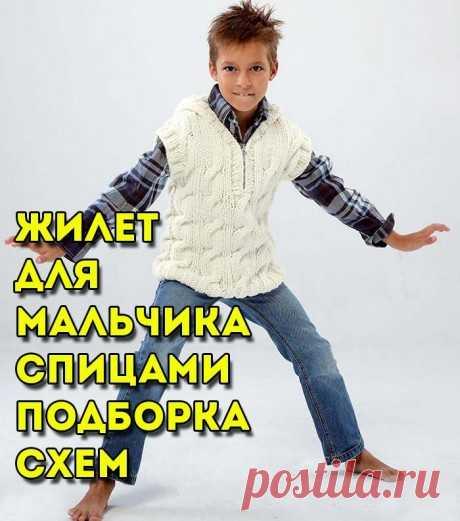 Жилет для мальчика спицами - 40 авторских схем вязания , Вязание для детей