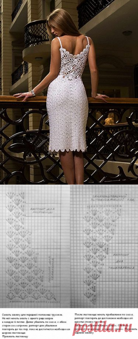 El vestido de encajes por el gancho | la Labor de punto para toda la familia