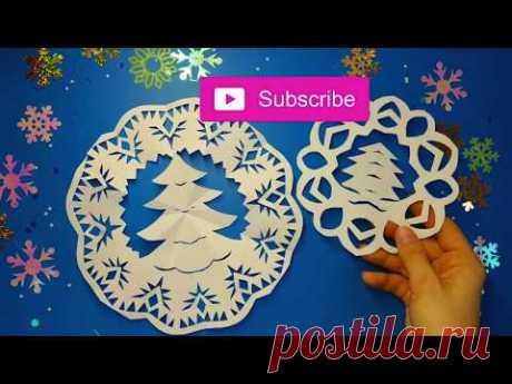 Как сделать новые, необычные, простые снежинки из бумаги / New, unusual, simple snowflakes