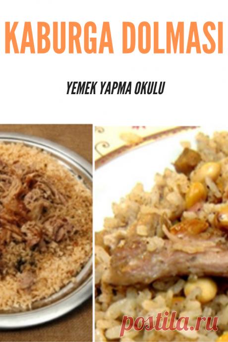 KABURGA DOLMASI KABURGA DOLMASI Malzemeler : (4 kişi için) 1 kg kuzu kaburgası (Kasapta üzerine enlemesine bir cep açtırılmış) 1 adet soğan Tuz, karabiber