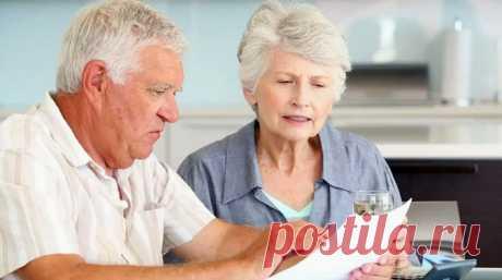 Простят ли кредитные долги пенсионерам? | Алексей Демидов