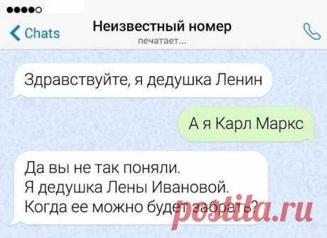 9 доказательств того, что русский язык - это сам юмор | Блог Рады Артемьевой | Яндекс Дзен