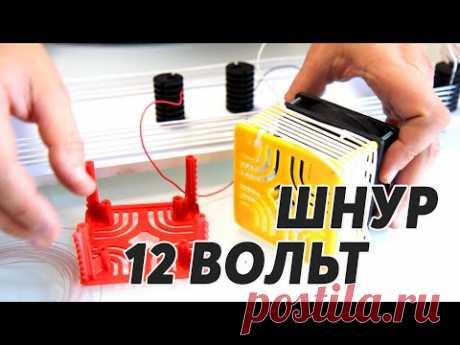 ШКОЛА ИНКУБАТОРОСТРОЕНИЯ №17 – Греющий кабель для 12В резервного питания инкубатора от аккумулятора