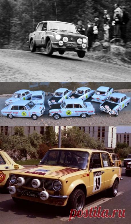 Автоспорт в СССР на ВАЗе: знали как он зародился? Сейчас расскажем | АвтоCAR | Яндекс Дзен