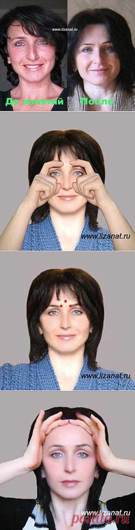 Подтяжка лица своими руками | ПолонСил.ру - социальная сеть здоровья