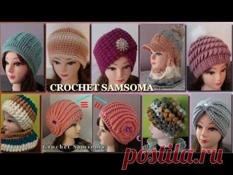 Разнообразные шапки для вязания крючком, которыми я ранее поделился с вами в канале / Вязание крючком любого размера / Вязаные шапки