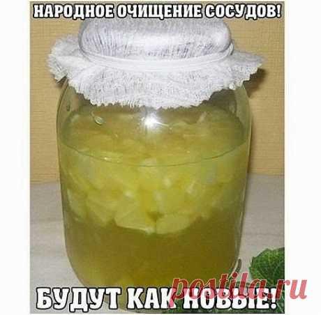 LA DEPURACIÓN PÚBLICA DE LOS VASOS: ¡SERÁN COMO NUEVO!\u000a¡Devonki, a quien los problemas con los vasos, aconsejo a todo esta receta! ¡A su tiempo ha ayudado a mi mamá, y es ahora y mí! ¡La ayuda rápida! ¡Prueben, se preparan 2 minutos! \u000a1 modo: la infusión del ajo con el limón\u000aLa infusión del ajo con el limón\u000aTomen cuatro cabezas del ajo y cuatro limones fuertes maduros. El ajo dividan en los dientes y limpien, y los limones escrupulosamente lavados corten por los pedazos cualesquiera, sin quitar la piel. Todo esto desmenuza...